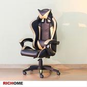 《RICHOME》DM無敵CP值賽車椅P-d-CH1129 $3999