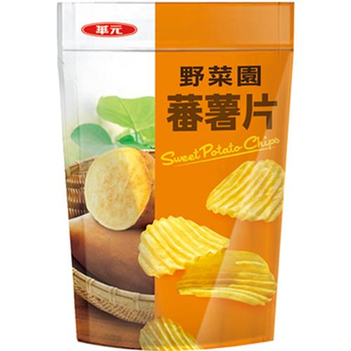華元 野菜園(蕃薯片-260g/包)