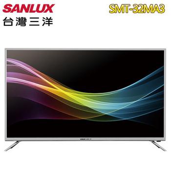 《SANLUX 台灣三洋》32型HD液晶顯示器+視訊盒SMT-K32LE5(送基本安裝)