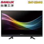 《SANLUX 台灣三洋》32型HD液晶顯示器+視訊盒SMT-32MA3(送基本安裝)