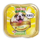 《沛比兒》3種口味 犬用餐盒 12入裝