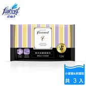 《花仙子》Les Parfums de Farcent(LPF)香水抗菌濕拖巾-小蒼蘭英國梨(12張/包)-3入(組)