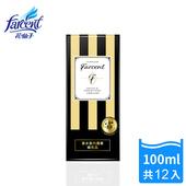 《花仙子》整箱購買 Les Parfums de Farcent(LPF)香水室內擴香補充品-小蒼蘭英國梨100ml-12入(組)