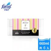《花仙子》Les Parfums de Farcent(LPF)香水環保除濕桶-小蒼蘭英國梨(660ml/盒)-6入(組)