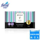 《花仙子》Les Parfums de Farcent(LPF)香水抗菌濕拖巾-鼠尾草海鹽(12張/包)-6入(組)