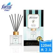 《花仙子》Les Parfums de Farcent(LPF)香水室內擴香-鼠尾草海鹽120ml-3入(組)