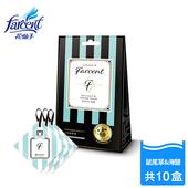 《花仙子》Les Parfums de Farcent(LPF)香水衣物香氛袋-鼠尾草海鹽(10gx3袋/盒)-10入(組)