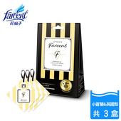 《花仙子》Les Parfums de Farcent(LPF)香水衣物香氛袋-小蒼蘭英國梨(10gx3袋/盒)-3入(組)