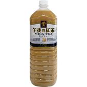 《麒麟KIRIN》午後奶茶1.5L/瓶