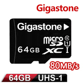 《Gigastone》Gigastone 立達國際 64GB MicroSDXC UHS-I 高速記憶卡(附轉卡)