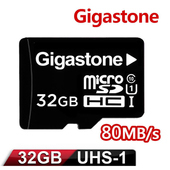 《Gigastone》Gigastone 立達國際 32GB MicroSDHC UHS-I 高速記憶卡(附轉卡) $169