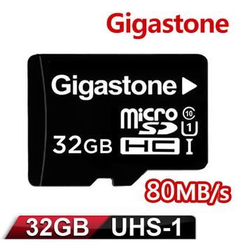 《Gigastone》Gigastone 立達國際 32GB MicroSDHC UHS-I 高速記憶卡(附轉卡)