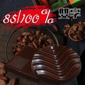 《尚唐坊》防彈巧克力 專業原豆原脂純巧克力片(100%與85%各15片)禮盒
