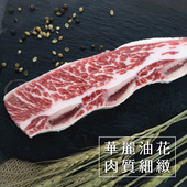《欣明生鮮》美國1855黑安格斯熟成帶骨牛小排(150公克±10% /片)(*1包)