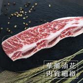 《欣明生鮮》美國1855黑安格斯熟成帶骨牛小排(150公克±10% /片)(*5包)