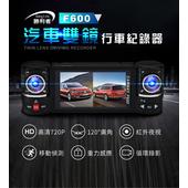 《勝利者》國外熱銷 行車紀錄器F600