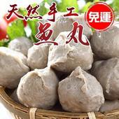 《圍爐大亨》純天然手工 虱目魚丸500g/包-無油無澱粉(7包免運)