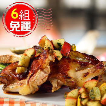 《圍爐大亨》超好吃 塔香雞腿排(生醃)(一組5片共30片)