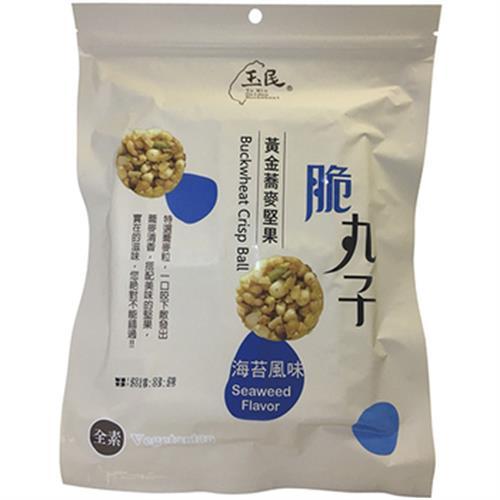 黃金蕎麥堅果脆丸子 (海苔風味)(42g)