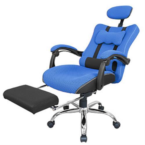 《愛莉維亞》休閒款電腦椅116*63*46cm(藍)