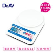《Dr.AV》經典款 超大秤量 10.05KG萬用電子秤(PT-1050)