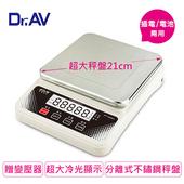 超耐用不銹鋼 10.1 KG 大秤量電子秤(PT-588A)