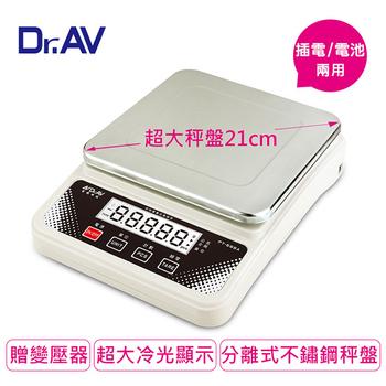 《Dr.AV》超耐用不銹鋼 10.1 KG 大秤量電子秤(PT-588A)(PT-588A)