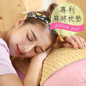 《BuyJM》專利織帶手作附綁繩麻將枕墊/長60*寬40公分(原竹色)