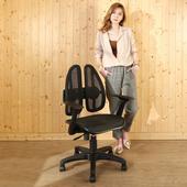 《BuyJM》BuyJM 傑瑞專利雙背護脊全網電腦椅/人體工學椅(黑色)