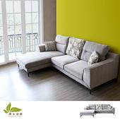 《擇木深耕》奧斯頓L型乳膠布沙發-獨立筒版(左右型可選)(右型)