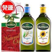 《奧利塔Olitalia》禮盒組 玄米油1L+葵花油1L(各一瓶)