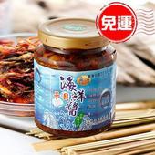 《正港澎湖在地》海鮮干貝醬270g/罐-單吃就是人間美味(X7罐)