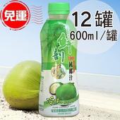 《半天水》鮮剖100%純香椰汁(600ml/瓶/保特瓶)(有果肉*12)