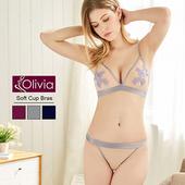 《Olivia》無鋼圈小性感舒適透膚魅惑內衣褲套組(灰色)(灰色-32/70)
