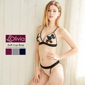 《Olivia》無鋼圈小性感舒適透膚魅惑內衣褲套組(黑色)(黑色-32/70)