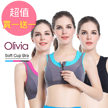 《買一送一Olivia》專業防震無鋼圈假兩件排汗速乾女用運動內衣(藍色-S)