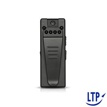 《LTP》可旋轉90度鏡頭6顆夜視紅外線微型攝影機(CP008-B)