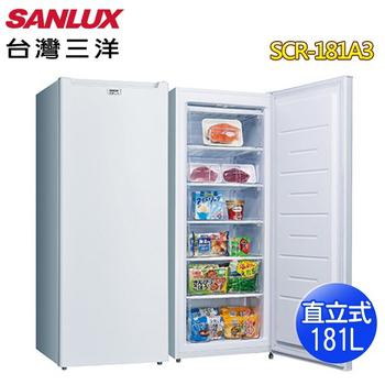 《SANLUX 台灣三洋》181公升直立式冷凍櫃SCR-181A3(含拆箱定位)