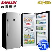 《SANLUX 台灣三洋》410公升直立式冷凍櫃SCR-410A(含拆箱定位)