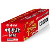 《味丹》味味A 排骨雞超值回饋包(80g*12包)