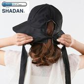 《日本NEEDS》黑色蝴蝶結可調頭圍遮陽帽NEEUVCU12-BL(大帽緣.有效防曬-帽緣12公分)(黑色)
