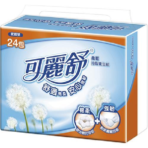 可麗舒 柔韌抽取式衛生紙(100抽x24包)