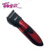 《羅蜜歐》充插兩用寵物電動剪毛器 TCA-5770