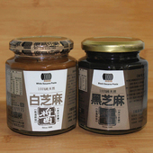 北港純天然 白芝麻醬/黑芝麻醬(250g/罐)