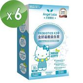 《Angel LaLa天使娜拉》金好益敏益生菌膠囊(30顆*6盒/組)