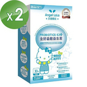 《Angel LaLa天使娜拉》金好益敏益生菌膠囊(30顆*2盒/組)