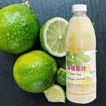 無加水【台灣綠檸檬】100%冷凍檸檬原汁(非綠色瓶合成)950g(*5罐)