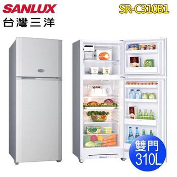 《SANLUX 台灣三洋》310公升雙門電冰箱SR-C310B1(含拆箱定位)(Q-閃耀銀)