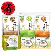 《T世家》相聚-喝好茶好澎派 (共6盒 特色茶)