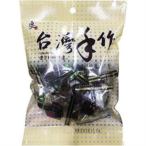 《良澔》黑之梅糖(140g)
